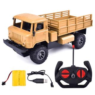 YOUN* 1:20 2.4GHz Remote Control 4WD LED Light Off-Road Military Truck RC Car Vehicle