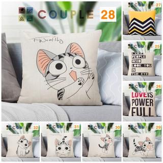 Gối Tựa Sofa COUPLE (17-32) (45cm x 45cm) thumbnail