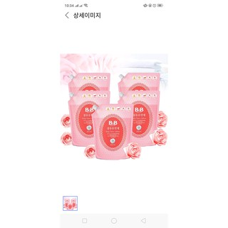 NƯỚC XẢ VẢI DÀNH CHO BÉ HƯƠNG HOA NHÀI Cam B&B Hàn Quốc thumbnail