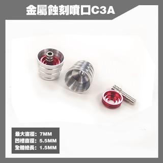 Phụ Kiện Mod – Metal Part – Ống xả kim loại C3A * 2 cái (Metallic Air Vents Thruster C3a * 2units)
