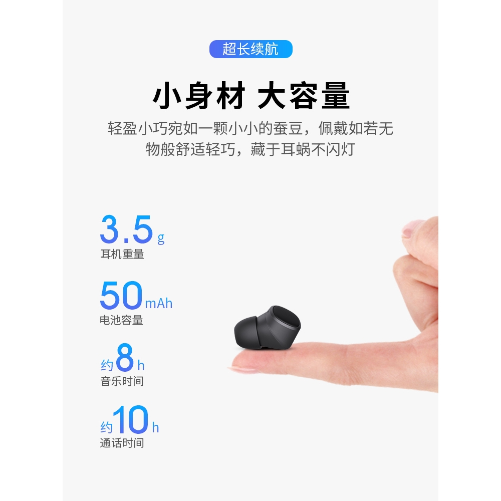Bluetooth earphone℗☞✣Kempe U6 Wireless bluetooth headset male stealth earplugs micro ultra-small sport apple Android ph