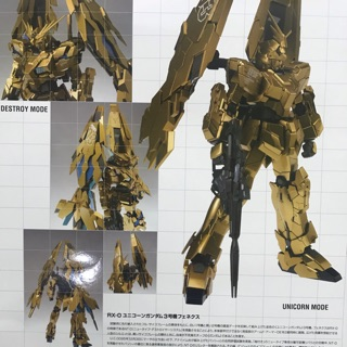 Metal Composite Unicorn Phenex, (mô hình kim loại Unicorn)