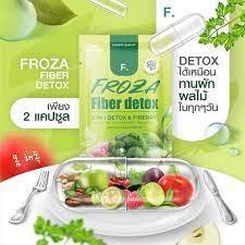 [Chính hãng kèm bill] Detox khử mỡ đẹp da giảm cân Froza Fiber Thái Lan