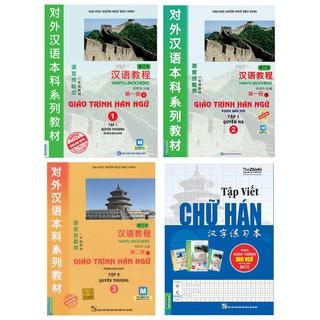 Sách - Combo 4 Cuốn Giáo Trình Hán Ngữ 1, 2, 3 Và Tập Viết Chữ Hán Theo Giáo Trình Hán Ngữ ( Tặng Bút Bay Màu )