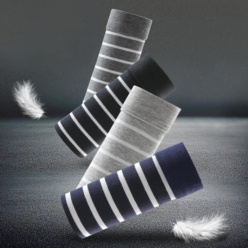 Quần lót cotton họa tiết sọc gợi cảm cho nam