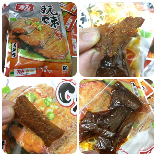|Thức Ăn Kèm ||Mồi ăn kèm| Cá Hố Xào Xốt Cay YuYu 60g