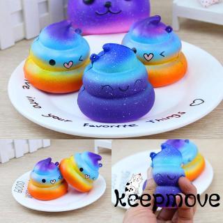 ❀_❀-Jumbo Rainbow Poop Slow Rising Kid Toy