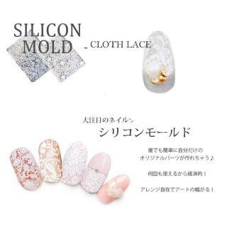 Khuôn silicone nail mold hoa bột hoa đắp móng lưu huỳnh gel nail ren nổi 3d