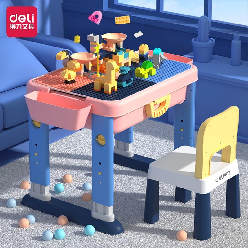 Bộ bàn ghế đồ chơi xếp hình cho bé Deli - có thể gấp gọn làm bàn học - 74541