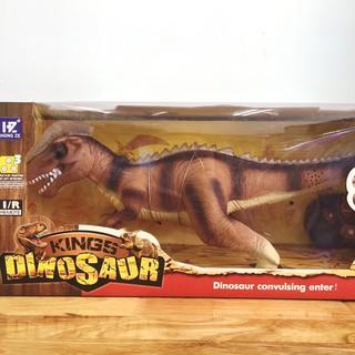 Khủng long bạo chúa T-Rex có điều khiển, dùng pin cực chất