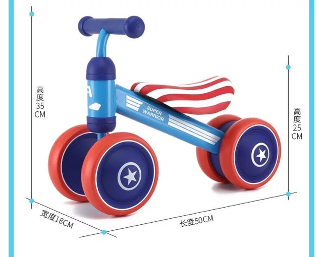 Xe chòi chân Mini Bike cho bé giúp phát triển vận động