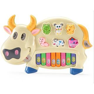 Đồ chơi đàn con bò cho bé