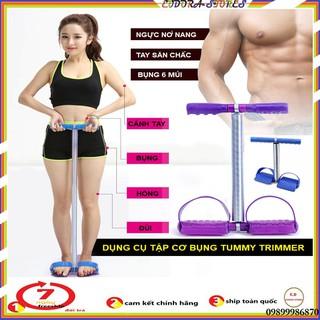 Dây kéo lưng, Dây tập thể dục, tập gym, tập cơ bụng thông minh điều chỉnh lực kéo , dụng cụ tập cơ bụng tummy thumbnail
