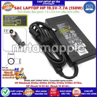(ADAPTER) SẠC LAPTOP HP 19.5V-7.7A (150W) Slim (Kim Lớn) kích thước đầu ghim 7.4 x 5.0 mm thumbnail