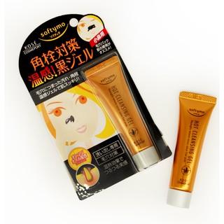 Kem Lột Mụn KOSE Softymo Cleansing Gel Nhật Bản | Lột Mụn Đầu Đen Kose - 25g