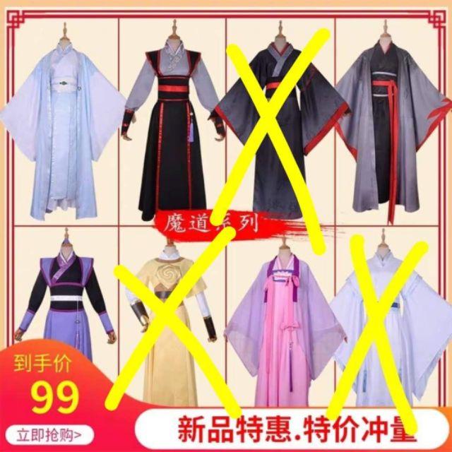 Trang phục Ma Đạo Tổ Sư