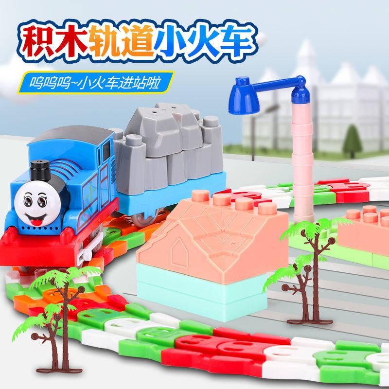 Lớn Thomas Xe lửa nhỏ đồ chơi trẻ em xây dựng đồ chơi xe hơi điện theo dõi điện xe nối câu đố quà tặng