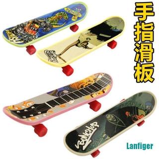 【Lanfiger】Children Mini Finger Board Fingerboard Skate Toys Children Gifts Party