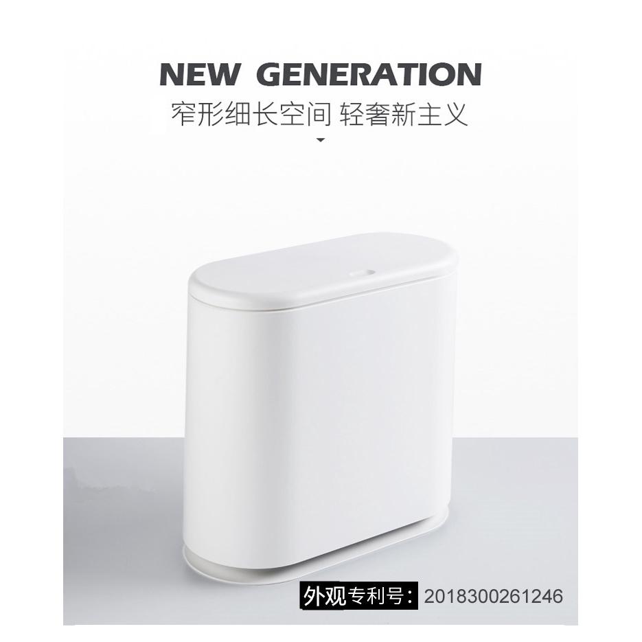 Thùng rác nhà vệ sinh bằng nhựa hình bầu dục xuất khẩu nhật bản - 21784210 , 3800760909 , 322_3800760909 , 338100 , Thung-rac-nha-ve-sinh-bang-nhua-hinh-bau-duc-xuat-khau-nhat-ban-322_3800760909 , shopee.vn , Thùng rác nhà vệ sinh bằng nhựa hình bầu dục xuất khẩu nhật bản