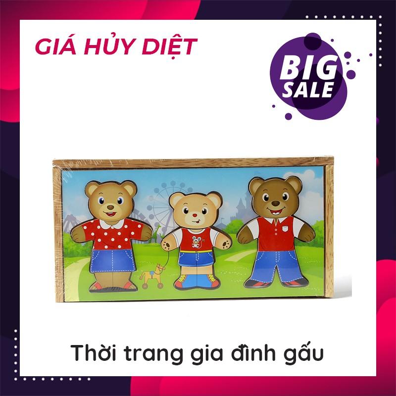 Đồ chơi bằng gỗ thời trang gia đình gấu Winwintoys 68232 đồ chơi an toàn cho bé, kích thích trí thông minh cho trẻ nhỏ