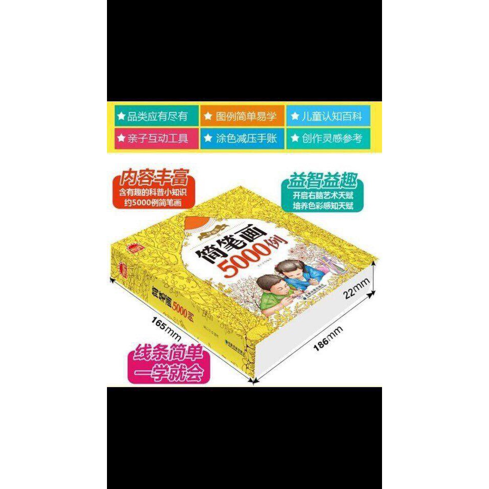 2 sách tập tô 10000 hình - 9990936 , 1212697948 , 322_1212697948 , 340000 , 2-sach-tap-to-10000-hinh-322_1212697948 , shopee.vn , 2 sách tập tô 10000 hình