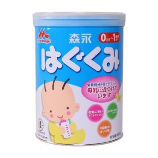 Sữa Morinaga số 0 (0-1) và số 9 (1-3) nội địa Nhật Bản hộp 810g, 820g - 3527548 , 1075503690 , 322_1075503690 , 630000 , Sua-Morinaga-so-0-0-1-va-so-9-1-3-noi-dia-Nhat-Ban-hop-810g-820g-322_1075503690 , shopee.vn , Sữa Morinaga số 0 (0-1) và số 9 (1-3) nội địa Nhật Bản hộp 810g, 820g