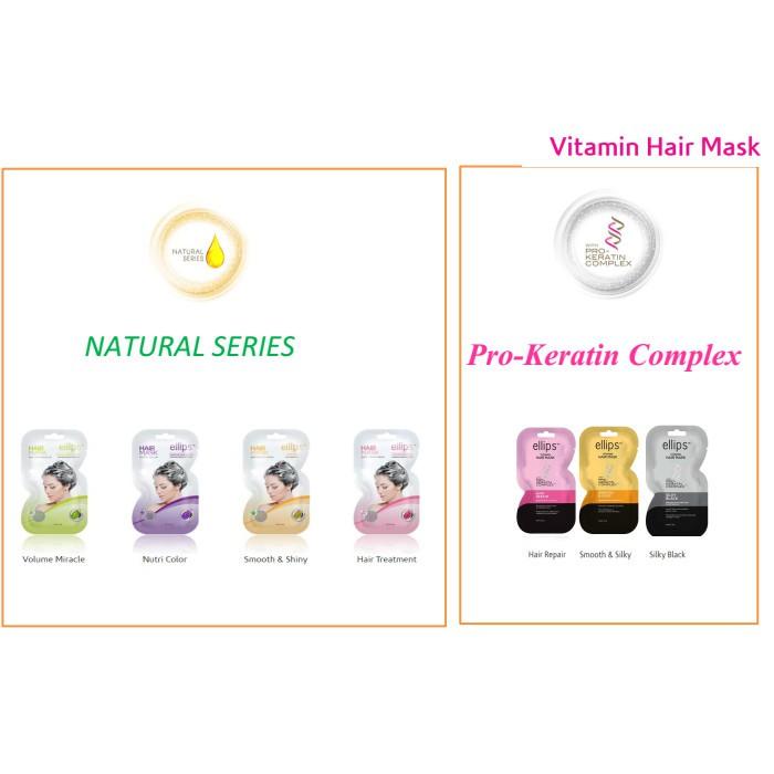Mặt nạ Ellips ủ dưỡng tóc 20G (Ellips hair mask 20G) Dưỡng chất nuôi tóc khỏe