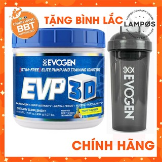 Pre-Workout EVP-3D, Tăng Sức Mạnh Evogen, Không Caffeine 40 lần dùng (Chính hãng – Tặng bình lắc Evogen)