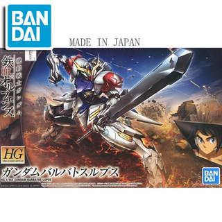 Đồ chơi Lắp ráp Mô hình Gundam Bandai 1/144 HG IBO Gundam Barbatos Lupus Serie HG Iron-Blooded Orphans