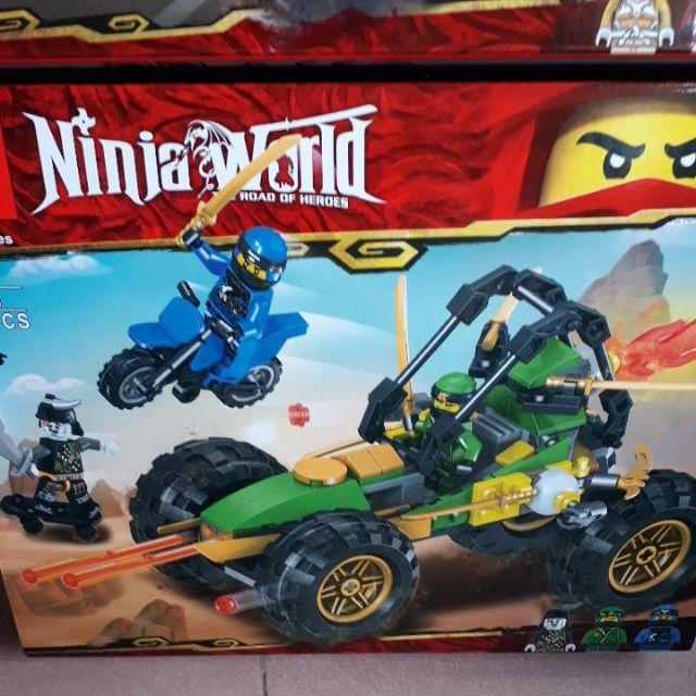 Hộp đồ chơi lê go Ninja World 200 chi tiết cho bé.