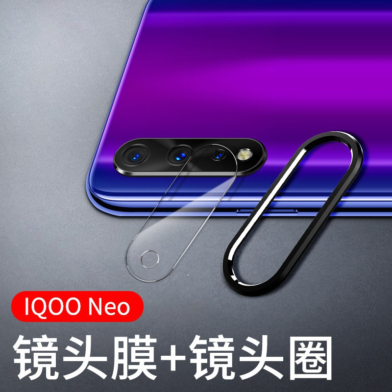 Suitable for vivo iQOO Neo Lens Protection Z5X Z1 Pro Tempered Glass Camera Film + Metal Ring