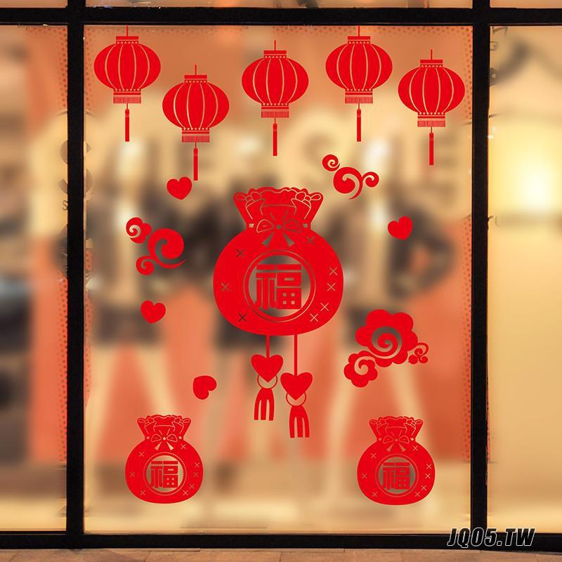 sticker dán tường chúc mừng năm mới