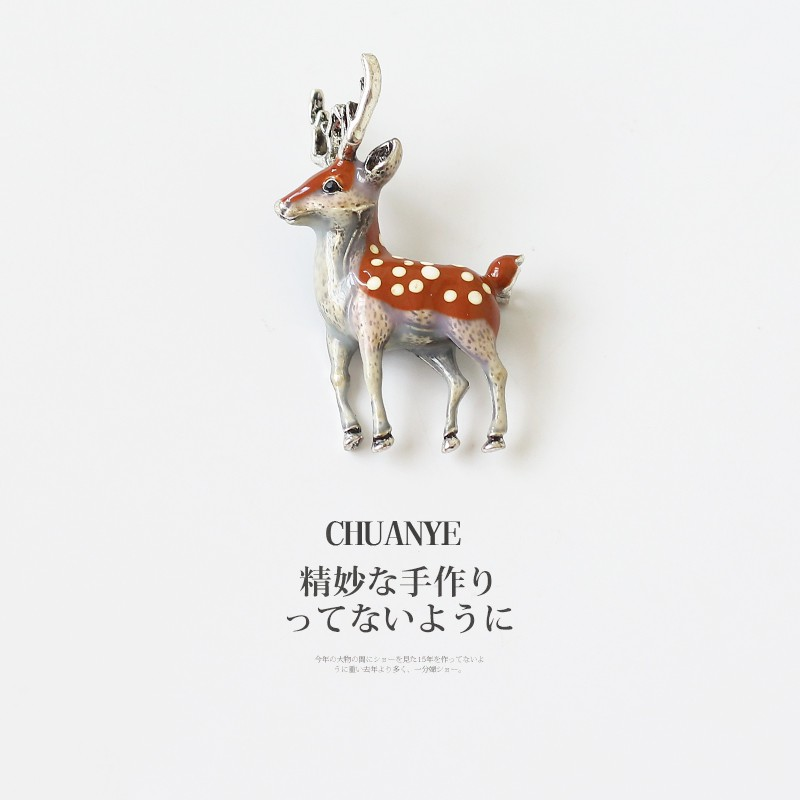 ♝∋Sichuan wild (accessories), Japan and South Korea's fawn brooch female contracted pins deserve to act the role of fix