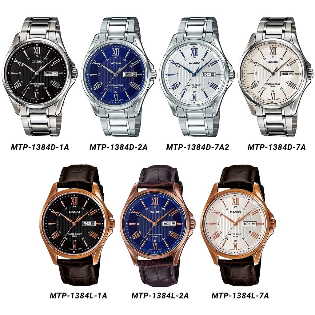 Đồng hồ nam chính hãng Casio Anh Khuê MTP-1384