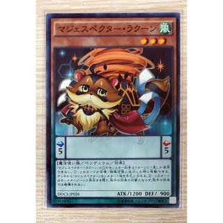 [Thẻ Yugioh] Majespecter Raccoon – Bunbuku