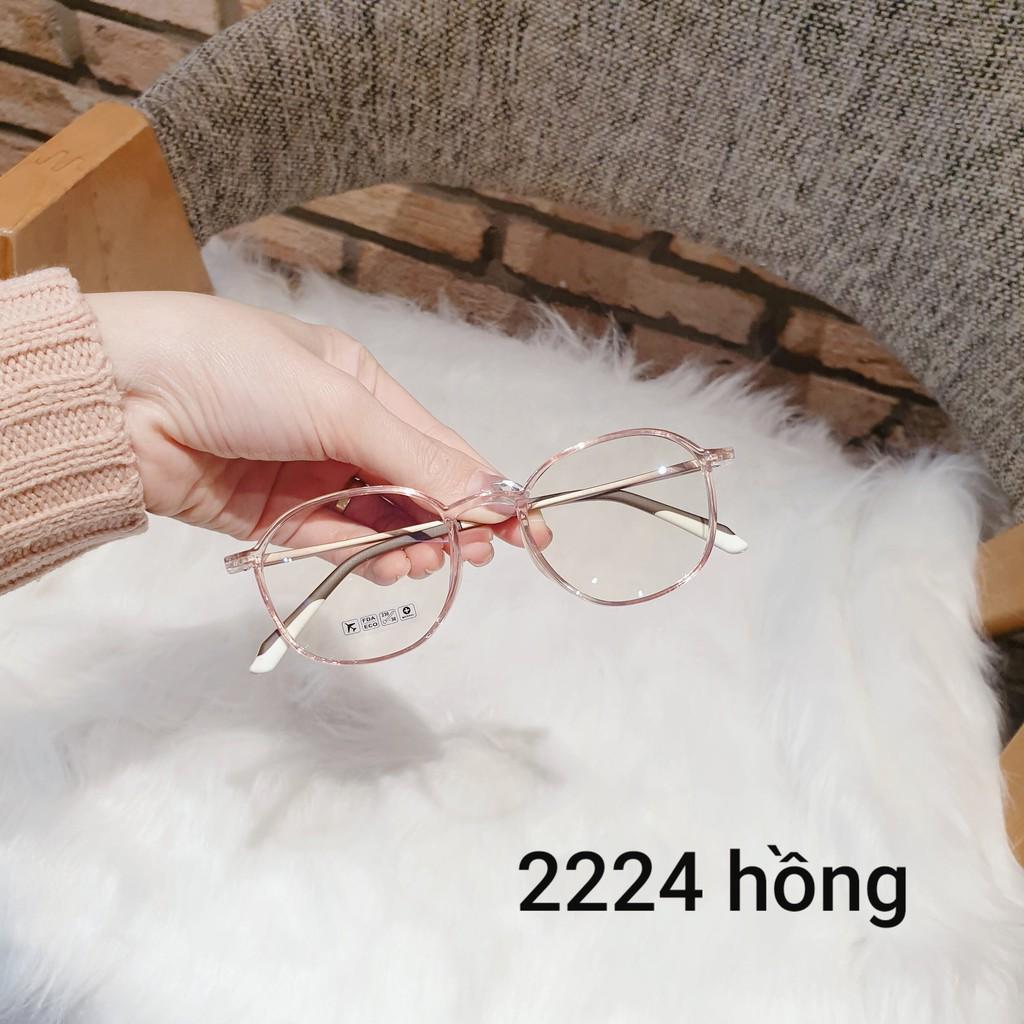 Mắt Kính Không Độ 💖𝑭𝒓𝒆𝒆𝒔𝒉𝒊𝒑💖 Gọng Kính Cận Nhựa Dẻo Hàn Quốc - Mã 2224 - 𝓖 𝓢𝓽𝓸𝓻𝓮