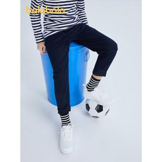 Quần dài thời trang Balabala dành cho bé trai - 220832012038852 thumbnail