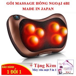 Gối Massage Hồng Ngoại 6 Bi Akita Nhật Bản