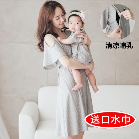 K109 Sét đồ mẹ và bé gồm váy cho con ti và body cho bé - 2403991 , 960041937 , 322_960041937 , 400000 , K109-Set-do-me-va-be-gom-vay-cho-con-ti-va-body-cho-be-322_960041937 , shopee.vn , K109 Sét đồ mẹ và bé gồm váy cho con ti và body cho bé