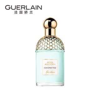 Yolo Guerlain hoa và ngôn ngữ nước Eau nước hoa hương thơm đích thực thumbnail