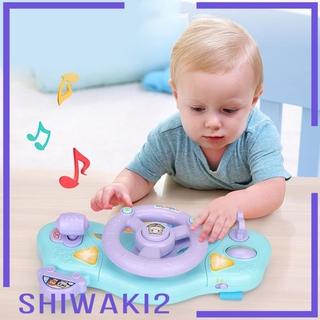 [SHIWAKI2] Children Baby Electronic Backseat Driver Car Seat Steering Wheel Toys Game Kids