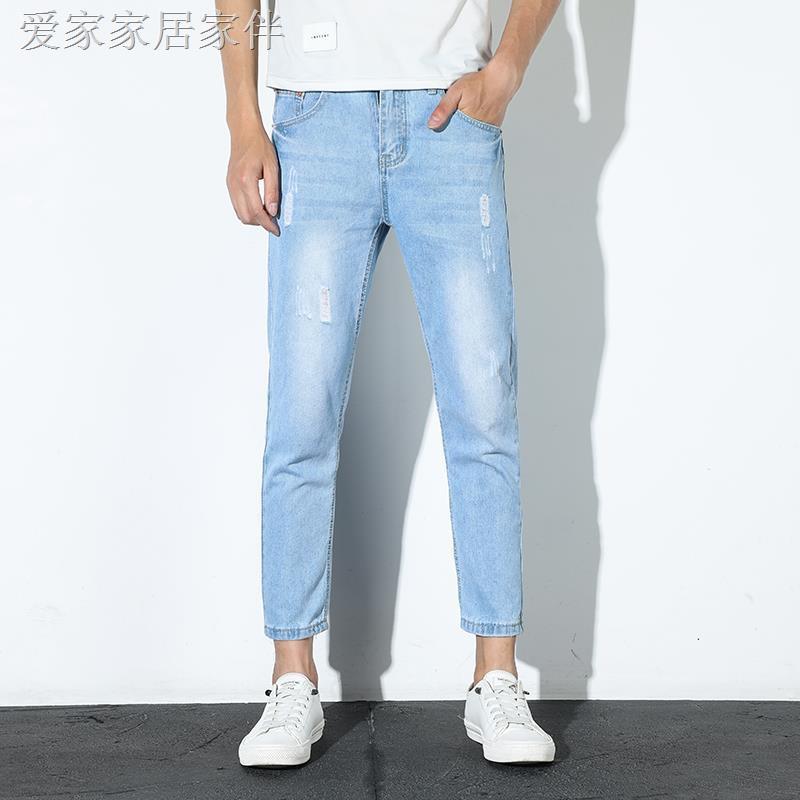 Quần Jeans Nam 9 Tấc Mài Rách Thời Trang Hàn