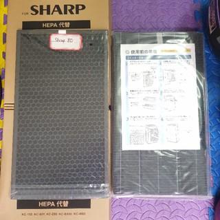 ( COMBO ) Bộ màng lọc không khí màng hepa màng than sharp KC W Y Z 80