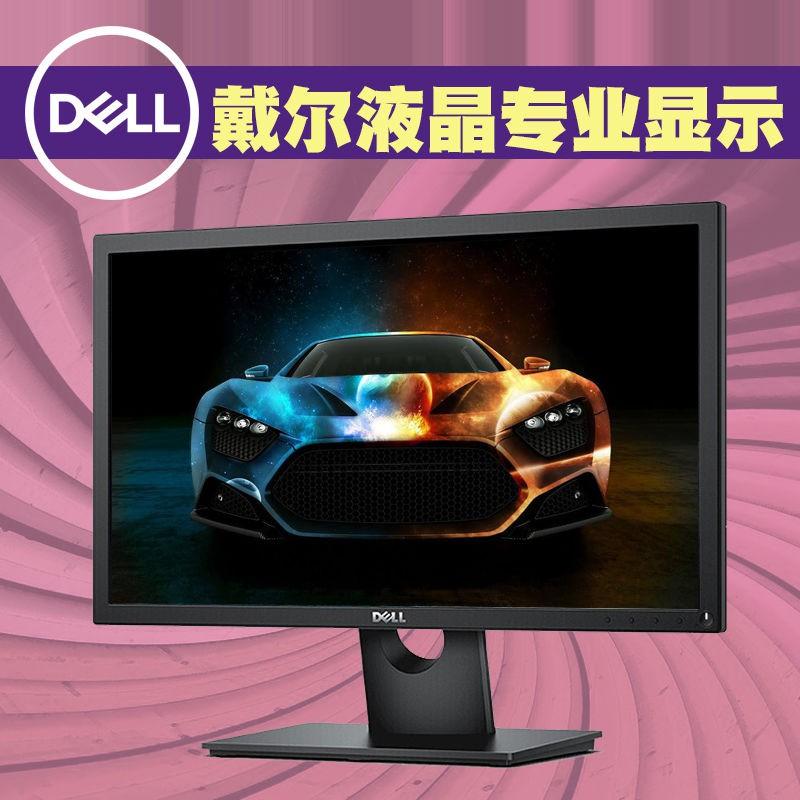 Dell Lenovo, vv 17 inch 18,5 19 20 22 23 Màn hình máy tính LCD văn phòng