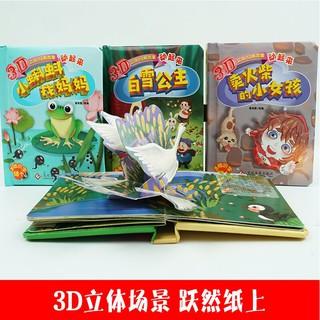 Sách Vải 3d Cho Bé