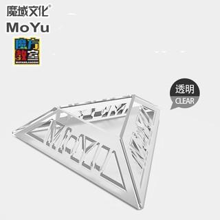 Combo 10 Đế Kê Rubik MoYu Cube Stand Rẻ Đẹp 6