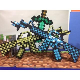 Đồ chơi súng máy kim cương – vàng Minecraft