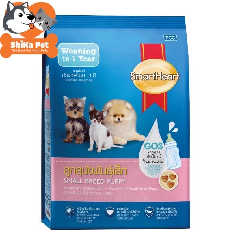 ThứC Ăn Cho Chó Con Vị Sữa Smartheart Puppy Small Breed 1,3Kg