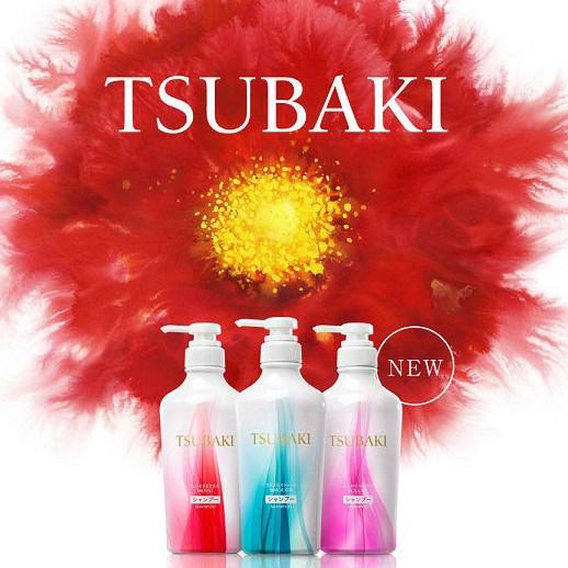 { MẪU MỚI , Đủ 3 Màu } Bộ Dầu Gội - Xả Shiseido Tsubaki Extra Moist Nhật Bản - 2897758 , 616216049 , 322_616216049 , 400000 , -MAU-MOI-Du-3-Mau-Bo-Dau-Goi-Xa-Shiseido-Tsubaki-Extra-Moist-Nhat-Ban-322_616216049 , shopee.vn , { MẪU MỚI , Đủ 3 Màu } Bộ Dầu Gội - Xả Shiseido Tsubaki Extra Moist Nhật Bản