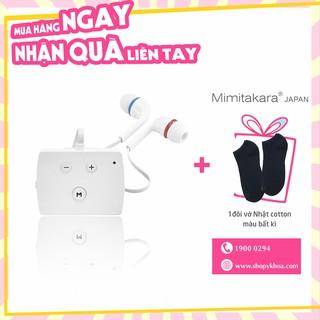 Máy trợ thính 2 tai nghe, bluetooth, pin sạc, ứng dụng smartphone Mimitakara (JAPAN) UP-6E52 thumbnail